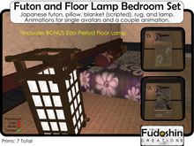 Japanese Futon with animations, rug, and scripted lamp.