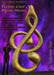 Toysmusicnote trebleclef 1