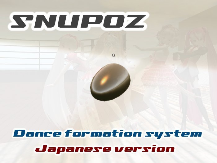 SnuPoz4.5+