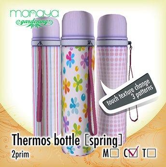 [monaya G] thermos bottle-Spring version