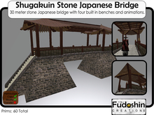 Shugakuin Japanese Stone Bridge