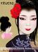 TuTy's Neri-Oshiroi Geisha M.Up 9 - Tzuki