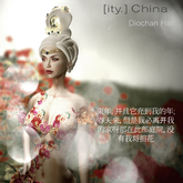 [ity.] Diaochan Chinese Hair (16 hairs /2 styles /8 colors)