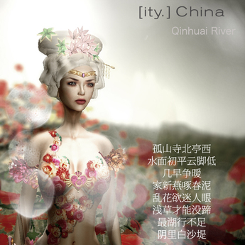 [ity.] Guan Yin Chinese Hair (16 hairs /2 styles /8 colors)