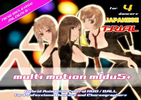 multi motion mldu5.5+ Japanese TRIAL Version