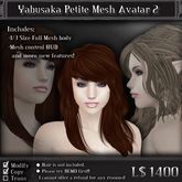 < Yabusaka > Petite Mesh Avatar 2