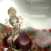 [ity.] Lady of Leaves Empress Wedding Hair (8 colors, hair jewels/tiara included)