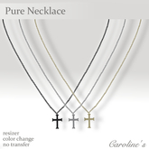 (Caroline's Jewelry) Pure Necklace