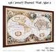 *PV* 15th Century Framed Wall Atlas 2