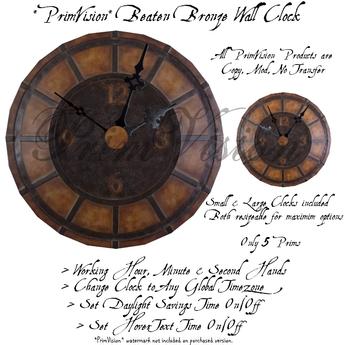 *PV* Beaten Bronze Wall Clock