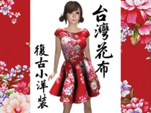 **Dolly Queen** Taiwanese Floral Fabric Dress (Red)