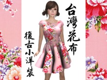 **Dolly Queen** Taiwanese Floral Fabric Dress (Pink)