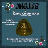 Jingjing Qing Chun Bao - Medicinal Herbs