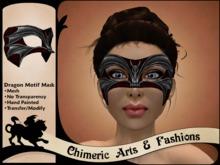 Dragon Motif Mask (Burgundy & Silver)