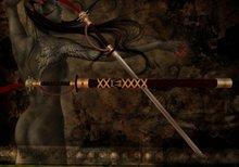 Sword of The Vampire