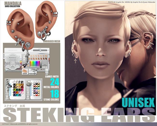 UNISEX[MANDALA]Steking EARS(wear Me to UNPACK)!