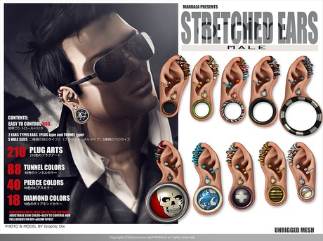 MALE[MANDALA]Stretched EARS-OMIMI-(wear Me to Unpack)!