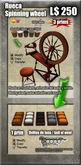 Spinning wheel / Rueca [G&S]