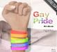 Mad'   gay pride
