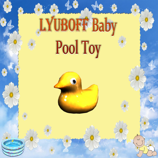 5 LYUBOFF Pool Toys (25 uses)
