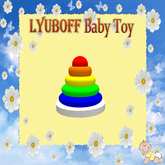2 LYUBOFF Toy Color Rings (60 uses)