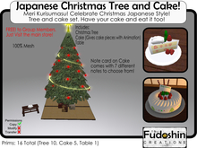 Japanese Christmas Tree and Cake 2012 - Includes table and pieces of cake for you and your guests.