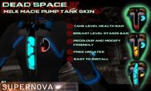 S:N Dead Space R.I.G pump tank Skin