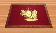 Aquila Roman Carpet