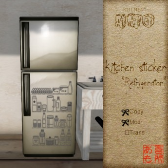 :: Kitchen AMO :: Kitchen sticker <Refrigerator>