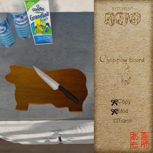 :: Kitchen AMO :: Chopping Board & Knif