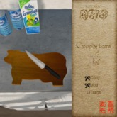 :: Kitchen AMO :: Chopping Board & Knif