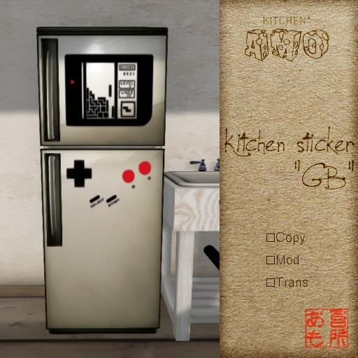 :: Kitchen AMO :: Kitchen sticker <GB>