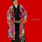 tomoto, haori men's koibana purple