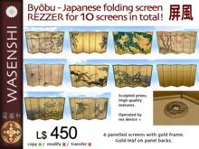 Wasenshi Byobu - Japanese folding screens (rezzer)