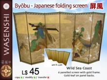Byobu - Japanese folding screen - Wild sea coast