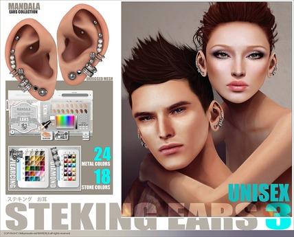 UNISEX[MANDALA]STEKING_ears_ver3 (wear me to unpack)