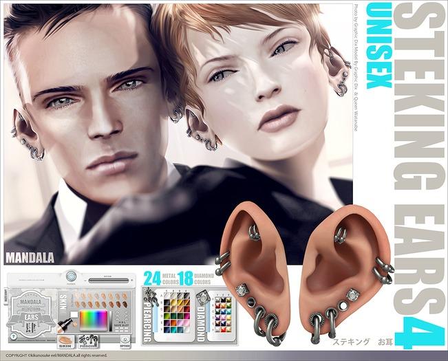 UNISEX[MANDALA]STEKING_ears_ver4(wear me to unpack)