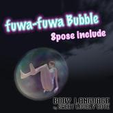 fuwa-fuwa Bubble (Riding Fluffy Bubble)