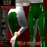 KDC Allycat latex pants (white & green)