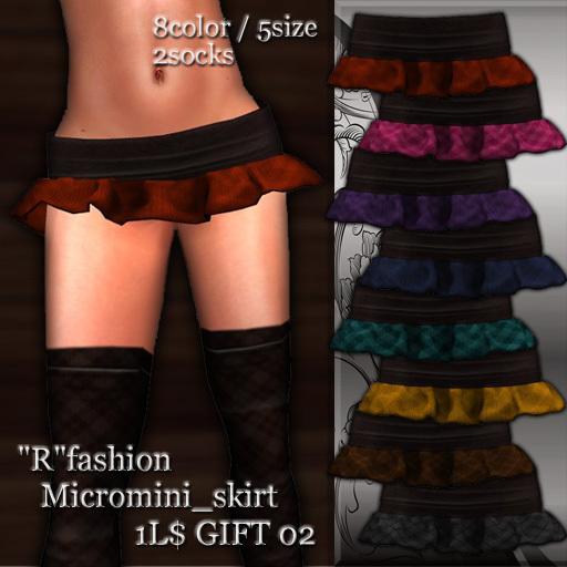 """R""fashion Micromini_skirt 1L$gift 02 (wear me)"