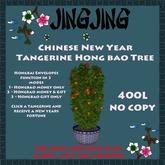 Tangerine Hong Bao Tree