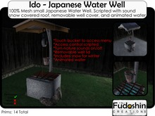 Ido - Japanese Water Well V1.0 (Boxed)