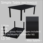 - May Sylphe - Simple Table RECTANGLE Black glossy