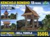 Kenchoji Bonsho bell tiki temple gazebo COPY MOD 10x10m 13prims