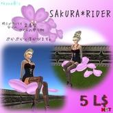 *kona@!s SAKURA*Rider