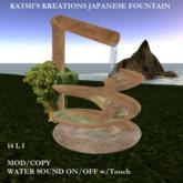 KK Japanese Fountain (concrete) -MC
