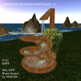 KK Japanese Fountain (Wood) - T
