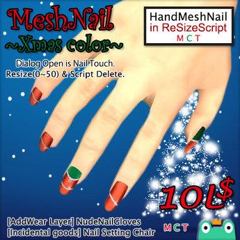 Mesh Nail (Red Spacial Xmas color)