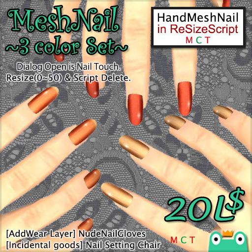 Mesh Nail (3color Set)