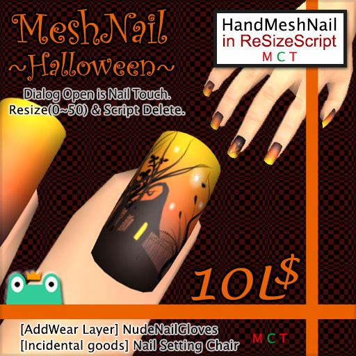 Mesh Nail (Halloween)